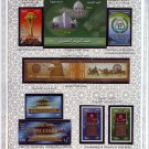 "21 Egypt ""MNH"" Every Stamp 2008 complete"