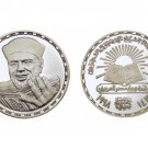 "1998 Egypt Proof like Silver coins ""Imam Muhammed Metwaly El-Shaarawy""#KM860,5 P"
