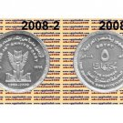 """2008 Egypt Silver Coins """" The Supreme Constitutional Court """" Uncirculated, 5 P."""