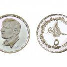 "1995 Egypt Proof like Silver coins "" The People Singer Abdul Halim Hafiz "" , 5 P"