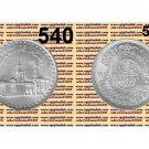 "1982 Egypt Silver Coins "" Milinary of Al - Azhar Mosque "" UNC KM#540 , One Pound"