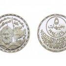 "1994 Egypt Proof like Silver coin ""Saladin (Salah al-Din Yusuf Ibn Ayyub)"" ,5 P"