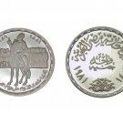 1981 Egypt U Cameo Silver Coins,Centennial of AhmedOrabi Revolution,  KM#530