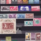 "Egypt,Ägypten, Egipto ""MNH"" Every Stamp 1961 Complete Year Set"
