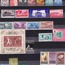 "Egypt,Ägypten, Egipto ""MNH"" Every Stamp 1961 Complete Year Set"