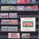 "Egypt,Ägypten, Egipto ""MNH"" Every Stamp 1959 Complete Year Set"