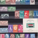 "Egypt,Ägypten, Egipto ""MNH"" Every Stamp 1958 Complete Year Set"