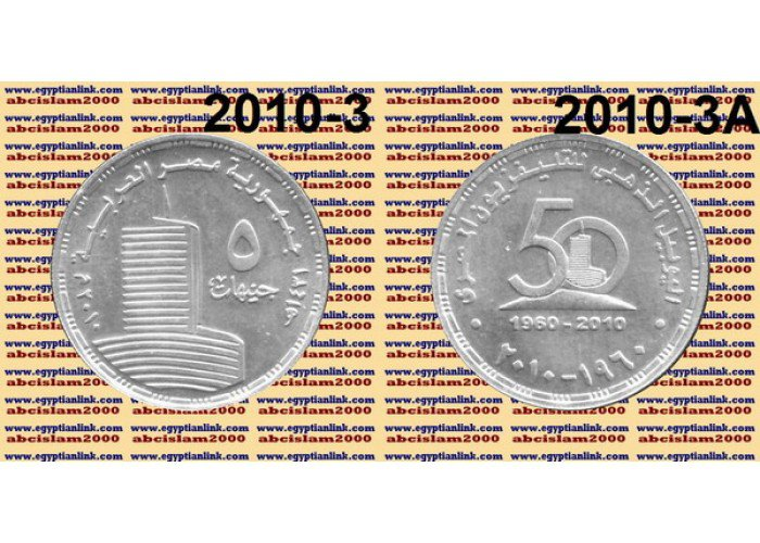 "2010 Egypt Silver Coins "" 50th Anniversary of The Egyptian Television "" UNC,5 P"