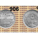 """2002 Egypt Silver Coins""""Centennial of the Egyptian museum"""" UNC #KM906 , 5 Pounds"""