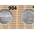 """2002 Egypt Silver Coins """"Centennial of the Egyptian museum"""" UNC  #KM904 ,1 Pound"""