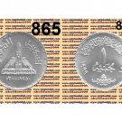 "1999 Egypt Silver Coins ""Golden Jubilee of Ein Shams University"" UNC #KM865 ,1 P"