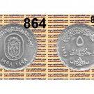 "1998 Egypt Silver Coins ""  Centennial of labor unions "" UNC #KM864 - Five Pounds"
