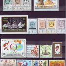 "Egypt, Ägypten, Egipto ""MNH"" Every Stamp Issued in Egypt in Year 1991"