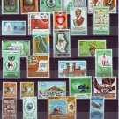 "Egypt, Ägypten, Egipto ""MNH"" Every Stamp Issued in Egypt in Year 1978"