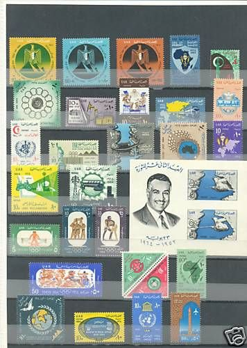 """Egypt, �gypten, Egipto """"MNH"""" Every Stamp Issued in Egypt in 1964"""
