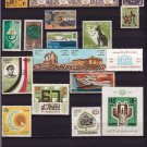 "Egypt, Ägypten, Egipto ""MNH"" Every Stamp Issued in Egypt in Year 1980"