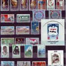 """Egypt, Ägypten, Egipto """"MNH"""" Every Stamp Issued in Egypt in 1977"""