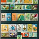 "Egypt,Ägypten, Egipto ""MNH"" Every Stamp Issued in Egypt in Year 1981"