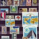 "Egypt, Ägypten, Egipto  ""MNH"" Every Stamp Issued in Egypt in Year 1976"