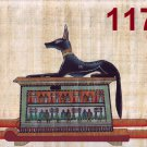 "Egyptian, Pharaonic, Authentic Papyrus Paint size 30x40 cm12""x16"" 12 to choose"