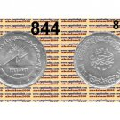 "1996 Egypt Silver Coins "" Diamond J Electricity in Egypt "", UNC KM#844 One pound"