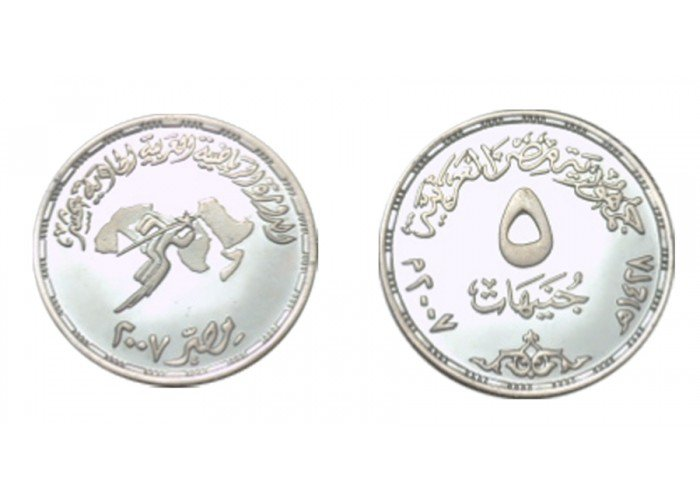 "2007 Egypt U Cameo Silver coin ""11th Arab Sports Championship - Egypt 2007"""
