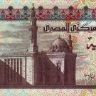 EGYPT Paper Money Banknotes of 100 Pounds   Mint  Replacement 1994