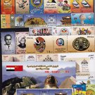 "Egypt Egipto Египет Ägypten ""MNH"" 10 Years (2006-2015) Collection all stamps"