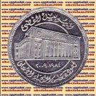 """2009 Egypt, Египет Ägypten Silver Coins """" The Supreme Judicial Council """"  ,100 P"""