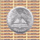 """1978 Egypt Egipto Египет Ägypten Silver Coins """"Ain Shams University """",1 P,#KM481"""