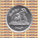 "2001 Egypt Egipto Египет Ägypten Silver Coin""National Women's Council""#KM931,5 P"