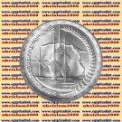 "1981 Egypt Egipto مصر Ägypten Silver Coin ""Third Reopening of Suez Canal"" 1 P"