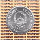 """1991 Egypt Egipto Египет Ägypten Silver Coin""""African Games-Cairo 1991""""5 P,#KM700"""