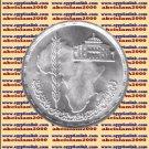 "1990 Egypt Egipto Египет Ägypten Silver Coins ""Union of African Parliaments"",5 P"