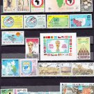 "Egypt, Ägypten, Egipto مصر ""MNH"" Every Stamp Issued in Egypt in Year 1990"