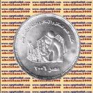 "2006 Egypt Egipto مصر Ägypten Silver Coin""General Population Census""5P,#KM980"
