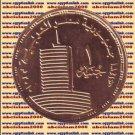 """2010 Egypt Egipto Египет Ägypten Gold Coins  """" The Egyptian Television """", 1 P"""