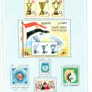 "Egypt, Ägypten, Egipto مصر ""MNH"" Every Stamp Issued in Egypt in Year 1987"