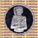 1994 Egypt silver 5 Pound Proof coin Ägypten Silbermünzen , King Khonsu , #KM751