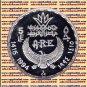 1994 Egypt silver 5 Pound Proof coin �gypten Silbermünzen , King Khonsu , #KM751