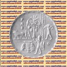 "1995 Egypt مصر Egipto Silver Coins ""F.A.O Golden Jubilee"",5 P ,#KM770"