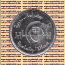 "2011 Egypt Egipto Египет Ägypten Silver Coins ""25th of January Revolution"" ,5 P"
