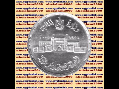 "2004 Egypt Egipto Mısır �صر Silver Coins "" The Mint "" 5 P , KM#974"