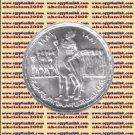 """1981 Egypt Egipto Египет مصر Silver Coin """"Revolution,Ahmed Orabi"""",1 P,KM#530"""
