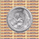 "1978 Egypt Egipto مصر Ägypten Silver Coin ""F.A.O(food & training for all)""1 P"