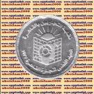"""2003 Egypt Egipto Ägypten Silver Coin""""Faculty Of Commerce Graduates,Cairo Uni""""1P"""