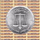 """2004 Egypt Egipto Ägypten Silver Coins """"Administrative Prosecutor's Authority""""5P"""