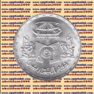 "1985 Egypt Egipto Silver Coins "" Commerce Day "",5 P, KM#600"