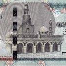 "Egypt مصر  Египет Ägypten New Issue 5 Pound, 2015 "" Tarek Hassan Amer "", P63"