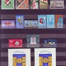 """Egypt, Ägypten, Egipto مصر """"MNH"""" Every Stamp Issued in Egypt in 1963"""